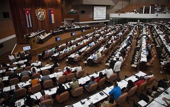 Como de costumbre, el Palacio de las Convenciones de La Habana acogerá la Sesión Extraordinaria de la ANPP. Foto. Ladyrene Pérez/ Cubadebate.